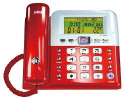 SAMPO 聲寶 來電顯示 家用電話 HT-W902L