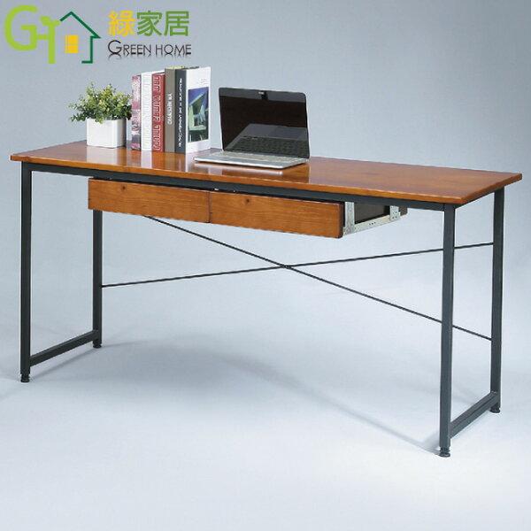【綠家居】薛曼簡約風5尺實木書桌電腦桌