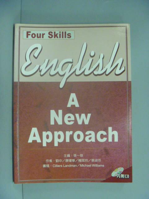 ~書寶 書T1/語言學習_ZAR~Four skills English : a new