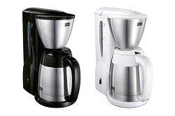 【沐湛咖啡】美利塔Melitta 不鏽鋼真空雙層結構 美式咖啡機MKM-531 美式壺 黑色/白色  附量匙 濾紙