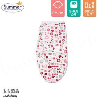 Summer Infant - SwaddleMe - Original 聰明懶人育兒包巾 - 淑女瓢蟲