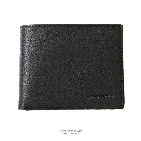 皮夾 簡約黑色壓紋時尚休閒對折短夾 柔軟材質 貼心收納小配件 柒彩年代【NW450】質感皮革 - 限時優惠好康折扣