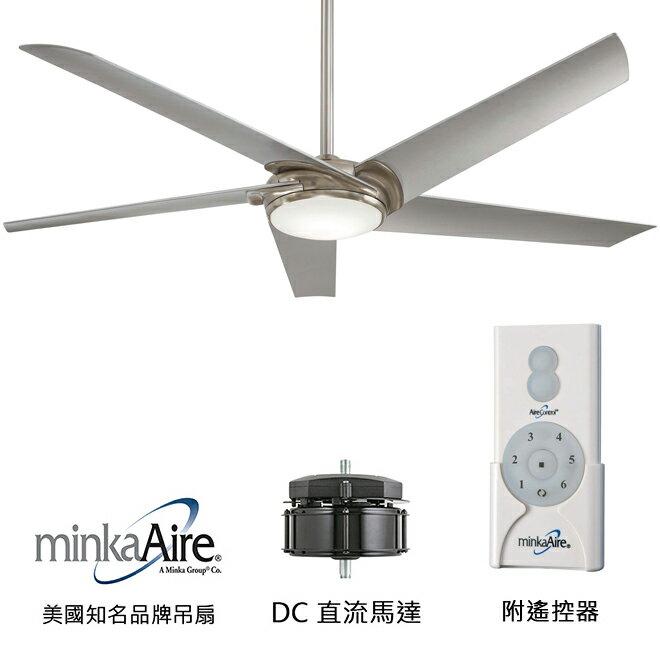 <br/><br/>  [top fan] MinkaAire Raptor 60英吋DC直流馬達吊扇附LED燈(F617L-BN)刷鎳色<br/><br/>