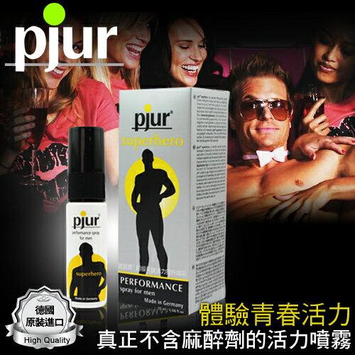 德國Pjur~SuperHero 超級英雄活力情趣提升噴霧20ml~內有SGS測試報告書~