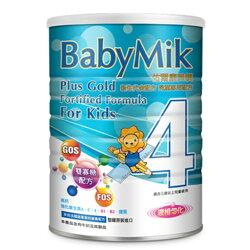-典安-佑爾康貝親 新生代金配方 兒童專用配方900g/罐 買6送1,12送2在+贈玩具