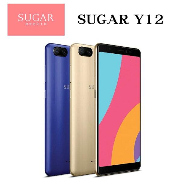 [滿3000加碼送15%12期零利率]糖果手機SUGARY12全螢幕後置雙鏡頭4G+3G雙卡雙待5.45吋3G32G-金藍《贈8G記憶卡》
