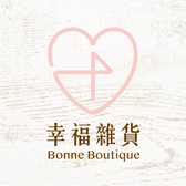 BonneBoutique幸福雜貨