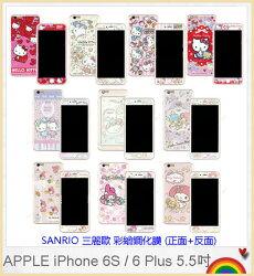 APPLE iPhone 6S Plus / 6 Plus 5.5吋 Hello Kitty 彩繪鋼化膜 (正面+反面) 正版授權 9H 玻璃保護貼 螢幕保護貼