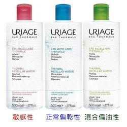 即期 URIAGE優麗雅 含氧舒活潔膚露 全效保養潔膚水 500ml/瓶◆德瑞健康家◆