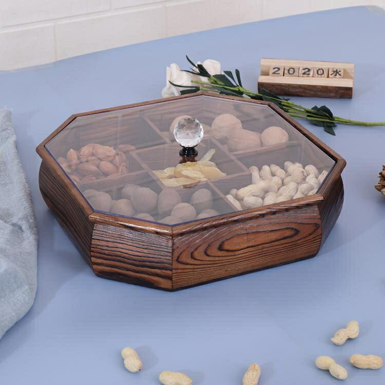 618預售-新年干果盤零食糖果盒干果收納盒瓜子水果盤客廳家用茶幾分格帶蓋