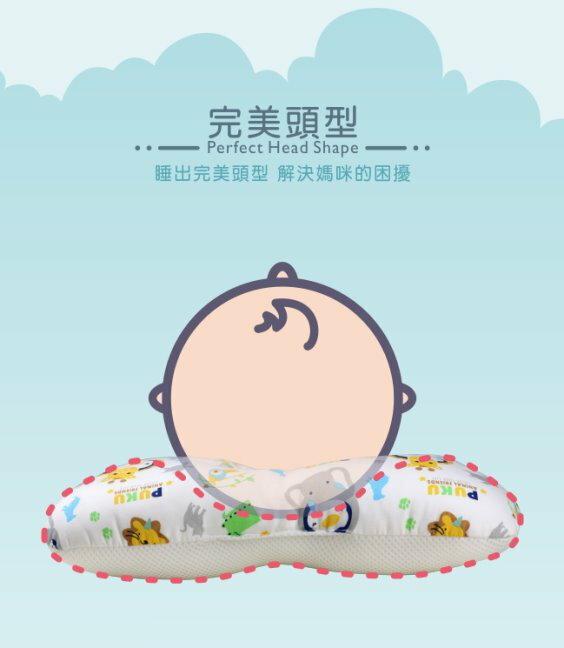 麗嬰兒童玩具館~PUKU藍色企鵝-Breeze透氣雲朵枕 / 嬰兒枕-筆刷點點 / 森林公園 / 動物家(水 / 粉) 4