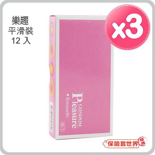 【保險套世界精選】Pleasure.平面裝保險套(12入X3盒) - 限時優惠好康折扣