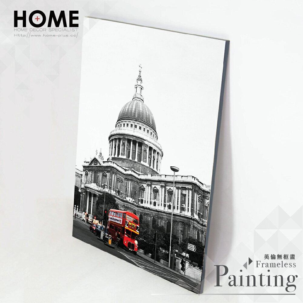 HomePlus 無框畫 聖保羅教堂 30x40cm IKEA 室內 油畫 相框 布置