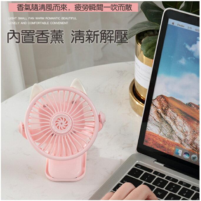 台灣現貨 桌上型風扇 USB充電 迷你風扇 手持風扇 可調節角度 方便攜帶 手持式 風扇 兩用 夾式風扇 夾子風扇 7