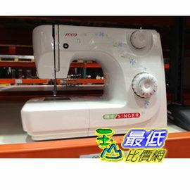 [COSCO代購 如果沒搶到鄭重道歉] 勝家自動穿針縫紉機 (1009) W90852