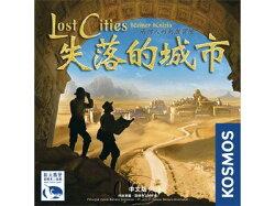 【新天鵝堡桌遊】失落的城市 Lost Cities - 中文版