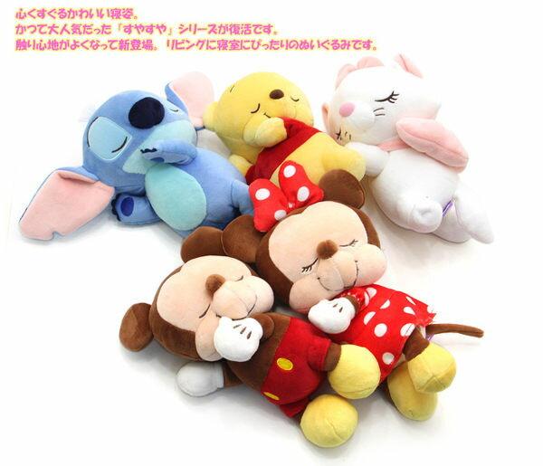 日本療鬱娃娃迪士尼米奇米妮唐老鴨小飛象維尼熊史迪奇偶絨毛娃娃趴睡造型247347