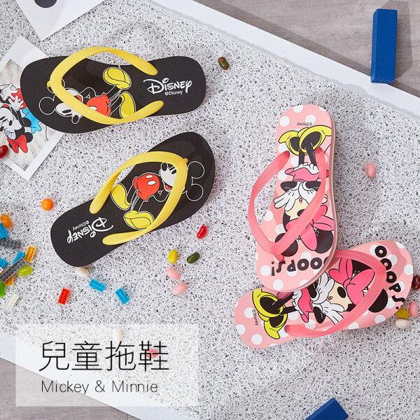 拖鞋生活館【米奇米妮兒童夾腳拖】迪士尼正版授權,室內外皆能穿著,戀家小舖台灣製