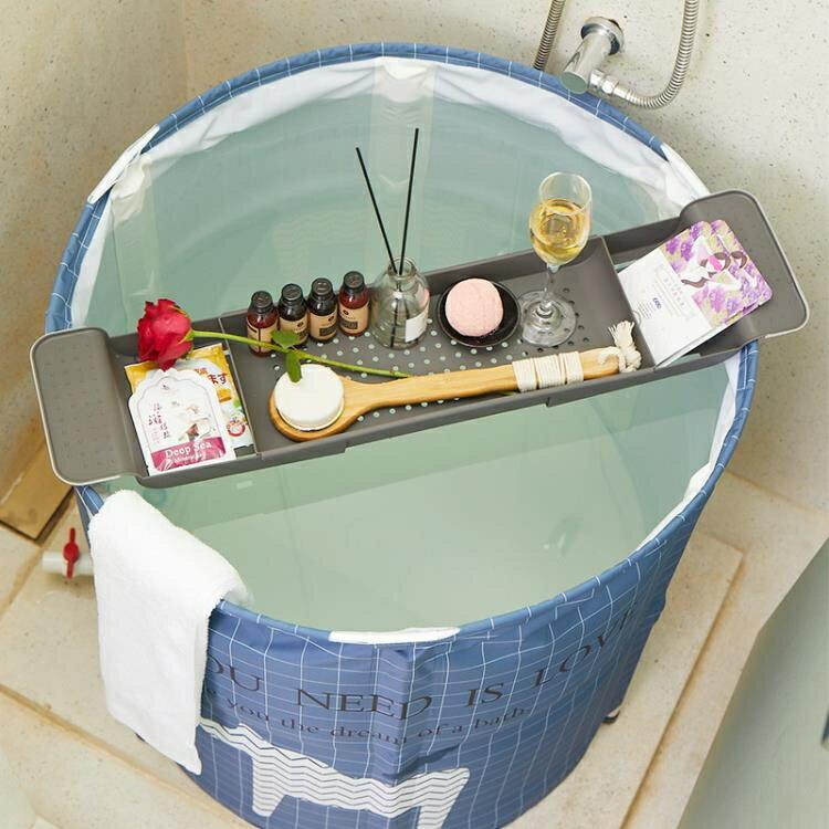 浴缸架 南極人浴缸架可伸縮防滑塑料浴缸衛生間泡澡置物架功能洗澡收納架  >>>新店開張全館五折<<<