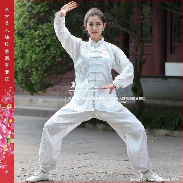 東方美人旗袍唐裝專賣店 太極風 (一) 女士長袖功夫衫套裝。白色