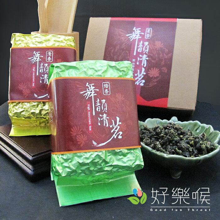 【好樂喉】舞韻清茗-高山特選手摘茶-精緻2盒,樂天8折價
