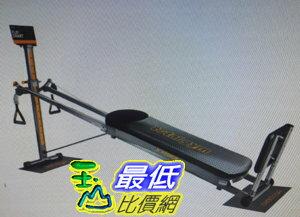 [COSCO代購]W1150287TotalGymX-Force全能健身器