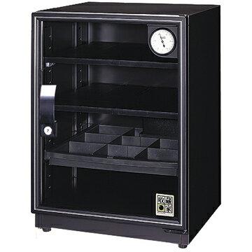 【收藏家 防潮箱】DX-76 72公升 電子防潮箱 擁有Trubo除濕力
