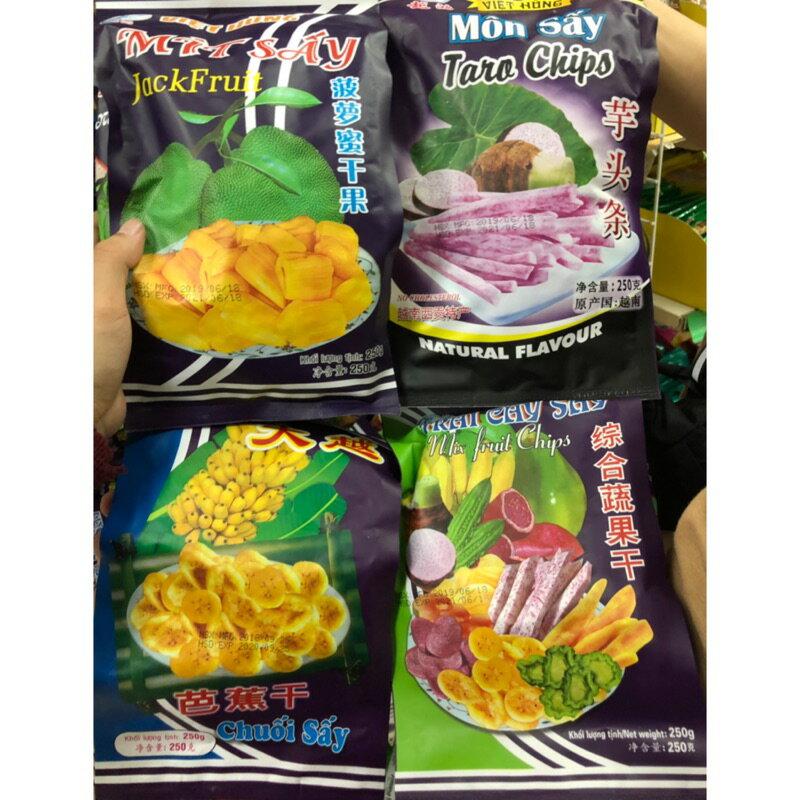 東南亞************ fi 波羅蜜乾 芭蕉乾 綜合蔬果乾 芋頭條 250g