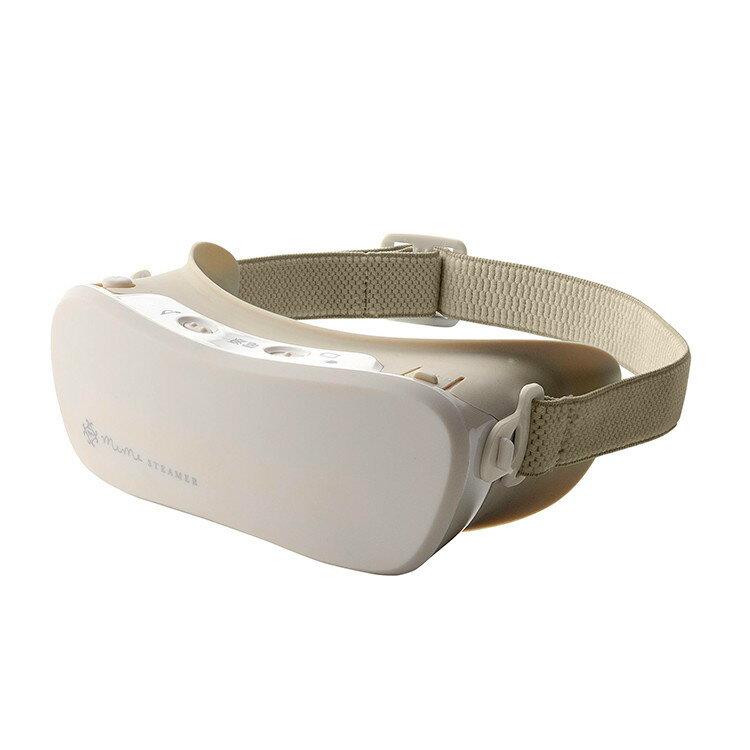 Lourdes充電式兔子溫熱蒸氣眼罩(米白色)500BE