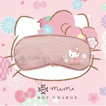 Lourdes限量版Hello Kitty充電式溫熱眼罩