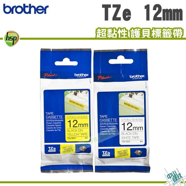 BrotherTZe-S231TZe-S63112mm超黏護貝標籤帶耐久型紙質