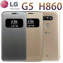 【智慧休眠 】LG G5 H860/G5 Speed H858/G5 SE H845 A級視窗手機皮套/智能保護套/側掀保護套/書本翻頁式側掀保護套/PC硬殼