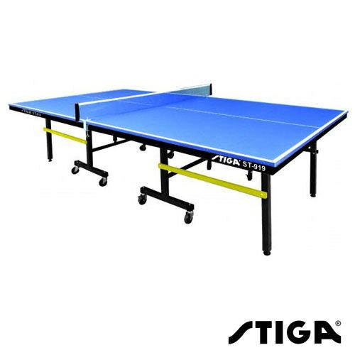 【登瑞體育】STIGA專業款型乒乓球桌球台_ST919