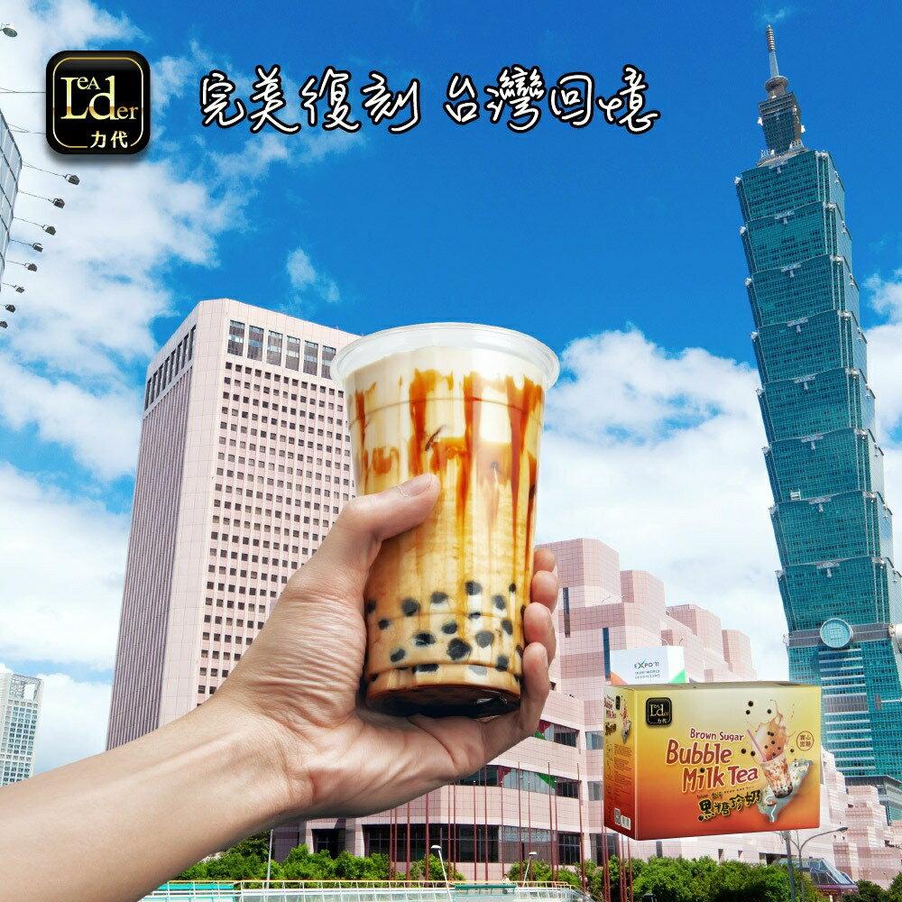 【力代】黑糖珍珠奶茶(6包/盒) 伴手禮盒【部落客一致推薦!!】即時黑糖珍珠奶茶