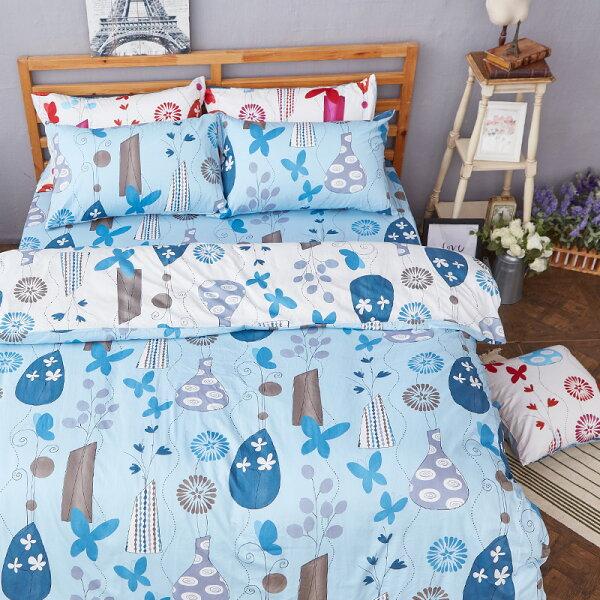 床包被套組單人-100%精梳棉【花都香榭-藍】含一件枕套,戀家小舖,台灣製