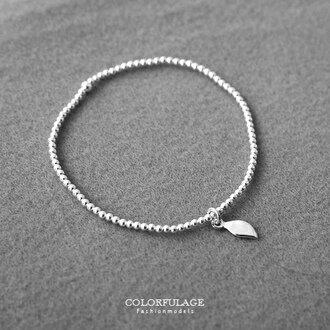 手環手鍊 細緻葉子造型925純銀串珠手鍊 經典細緻小圓珠彈性繩設計 柒彩年代【NPA347】展露美型 0