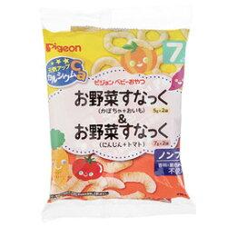 貝親 Pigeon南瓜芋頭點心&紅蘿蔔蕃茄點心 P13395(7個月以上) 110元