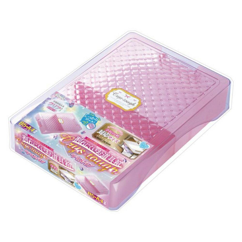 收納盒 SONIC GS-1392 可攜式文具整理盒-粉 【文具e指通】 量販 ★