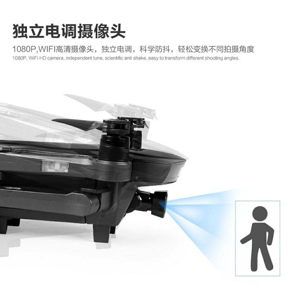 無人機 高清航拍機【折疊跟隨】買?成人無人機航拍高清專業智能遙控飛機戶外飛行器 免運 DF