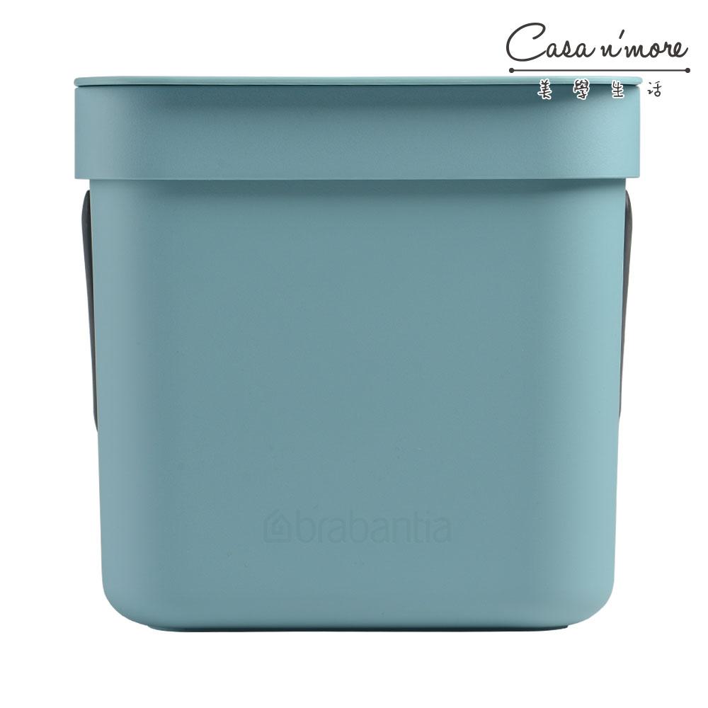 【荷蘭Brabantia 】多功能餐廚垃圾桶 置物桶 6L 薄荷【brabantia置物桶 brabantia廚餘桶】
