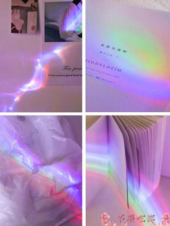 星空燈貝殼彩虹燈投影儀制造機七彩浪漫夢幻床頭網紅拍照抖音星空小夜燈