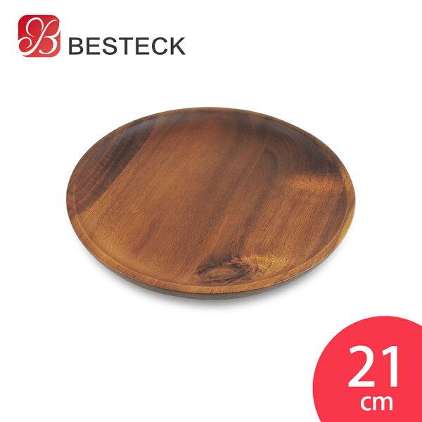 鉑晶國際生活館:BESTECK洋槐木點心盤21cm(2入)