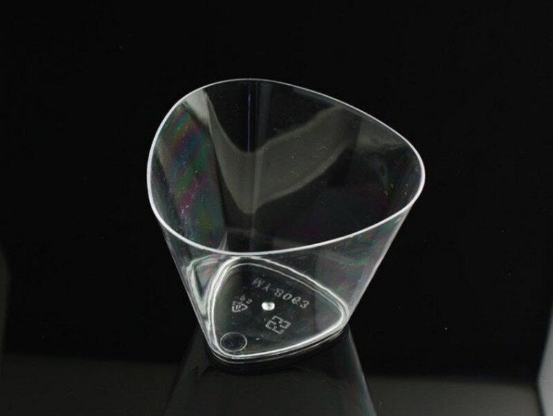 【嚴選SHOP】10入 附蓋 三角杯 餅乾盒 慕斯 奶酪 布丁杯 蛋糕杯 果凍杯 【G8063】