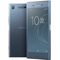 SONY XPERIA XZ1 全球首款3D即時掃描智慧手機(加送耐折三用充電線適用任何機型)免運費