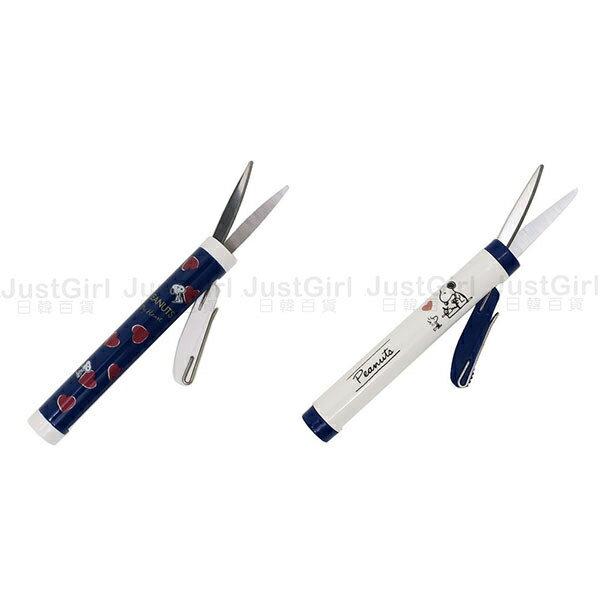 史努比SNOOPY剪刀攜帶型剪刀迷你剪刀筆型剪刀文具正版日本進口JustGirl