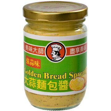 美味大師大蒜麵包醬(強蒜味)-1罐(220g/罐)【合迷雅好物商城】