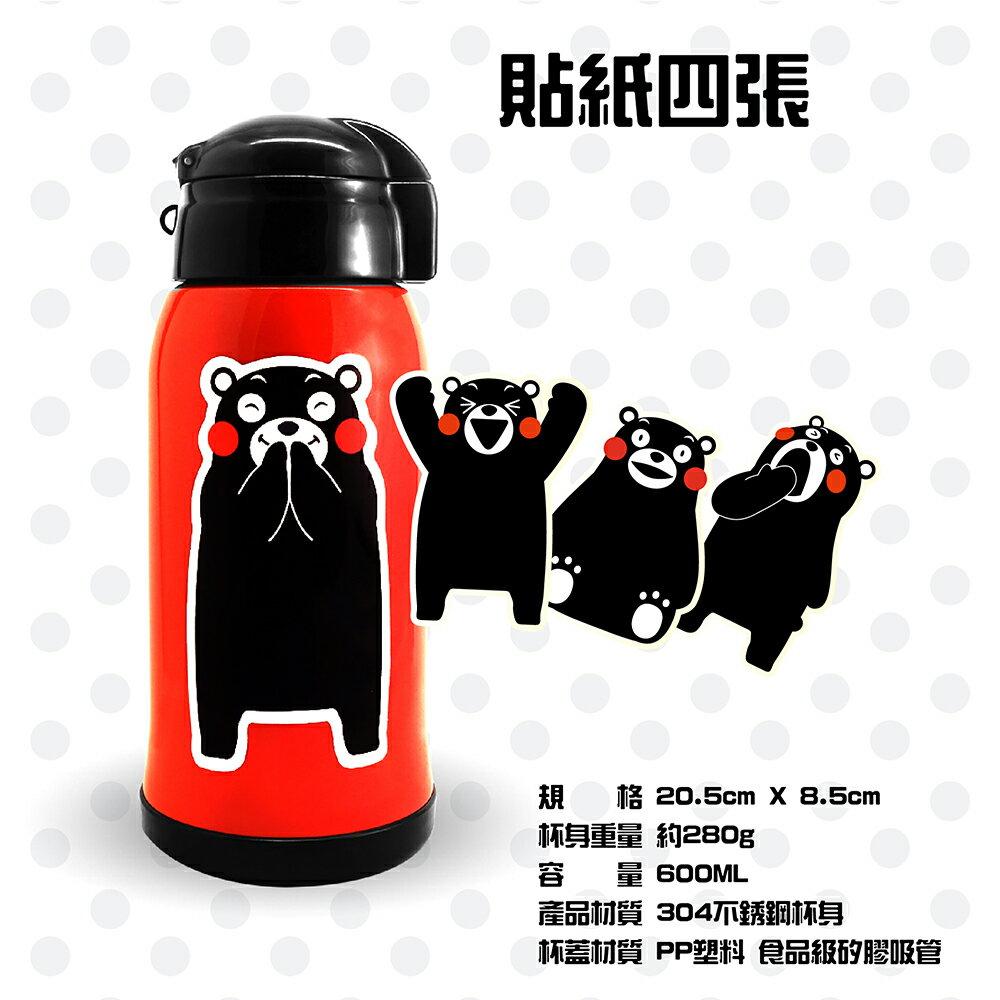 【KUMAMON 酷MA萌】熊本熊彈蓋保溫瓶 600ml(兩色可選)