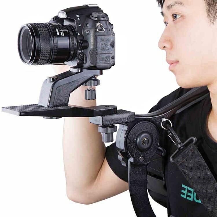 手持穩定器 肩托架攝像機支架手持穩定器單反相機DV攝影肩架肩扛配件佳能索尼 WJ 父親節禮物