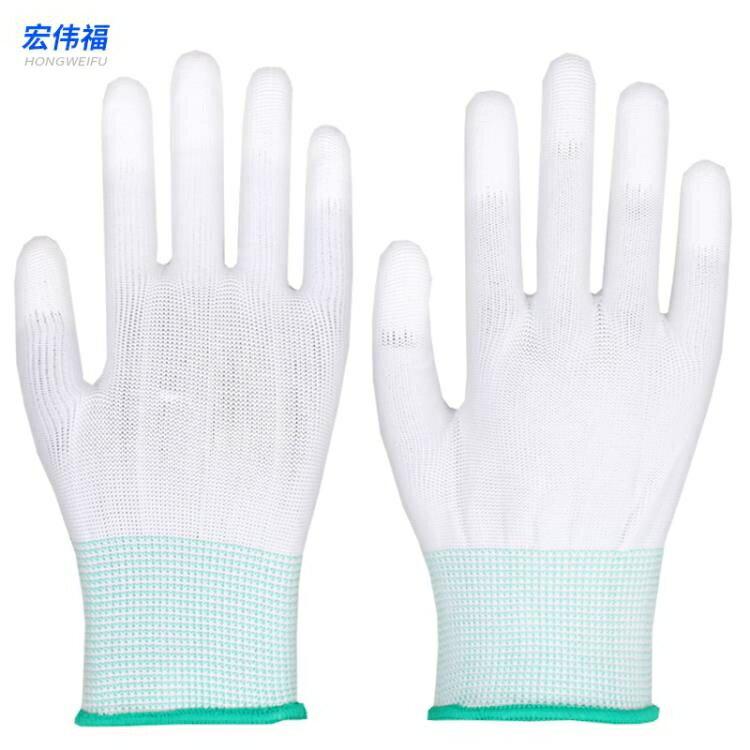 勞保手套 36雙白色PU涂指手套勞保耐磨工作薄款防滑尼龍防靜電打包浸膠涂膠 父親節禮物 0