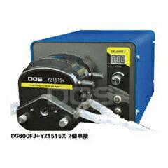 DGS 蠕動幫浦 分配型 Peristaltic Pump, Dispensing Type